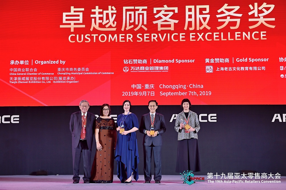 """Customer Service Excellence"" awarded to Fitness Concept by Federation of Asia Pacific Retailers Association (FAPRA)"