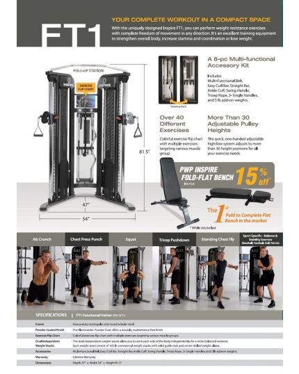 INSPIRE FT1 FUNCTIONAL TRAINER (MATTE BLACK) [PRE-ORDER]